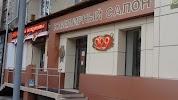 999, Советская улица, дом 2 на фото Саратова