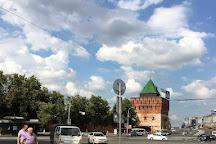 Dmitrovskaya Tower, Nizhny Novgorod, Russia