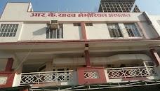 R.K. Yadav Memorial Mental Health and Deaddiction Hospital jaipur