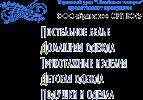 Брянское СРП ВОГ, улица Урицкого на фото Брянска