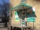 Аптека Эконом, ул.Красная, 138, Красная улица на фото Калининграда