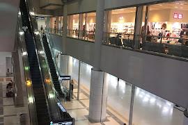 Автобусная станция   Haneda Airport Terminal 1