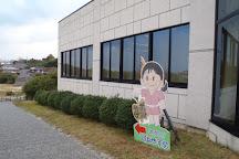 Doigahama Iseki Jinruigaku Museum, Shimonoseki, Japan