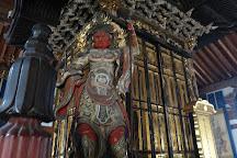 Rokuoin Temple, Kyoto, Japan