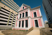 MADMi/Museum of Art and Design of Miramar, San Juan, Puerto Rico