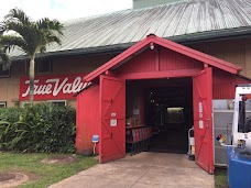 Haiku True Value Hardware maui hawaii