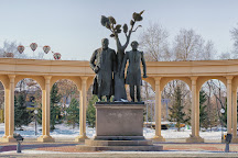 Monument to Pushkin and Abai, Petropavlovsk, Kazakhstan