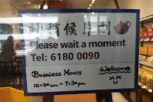 Gong Fu Teahouse, Hong Kong, China