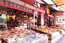 Anping Old Street, Anping, Taiwan