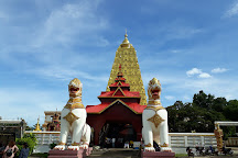 Wooden Mon Bridge, Sangkhla Buri, Thailand
