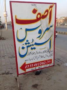 Asif Car Wash Service Station
