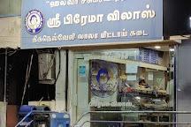 Prema Vilas, Madurai, India