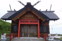 Soya Misaki, Wakkanai, Japan