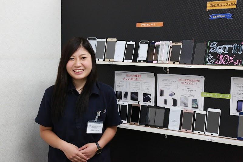 【モバイアス 町田駅前店】iPhone修理・アイフォン修理・iPad・Xperia修理