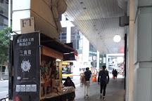 Gagosian Gallery, Hong Kong, China