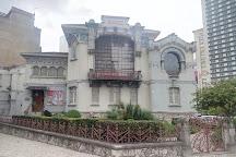Casa-Museu Dr. Anastacio Goncalves, Lisbon, Portugal