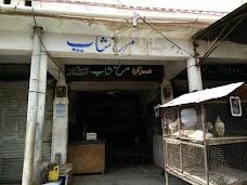 Haider Market abbottabad