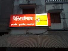 Syndicate Bank haora