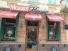 Моцарт Хаус