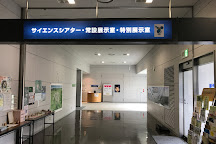 Asahikawa Science Center, Asahikawa, Japan