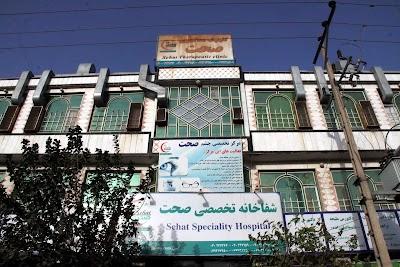 Sehat Hospital - شفاخانه صحّـت