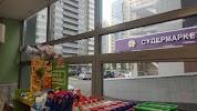 Пятёрочка супермаркет, улица Рауиса Гареева на фото Казани