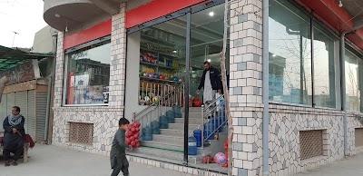 Haji Mahboob Supermarket