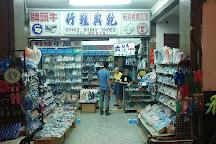 Wenhua Night Market, Chiayi, Taiwan