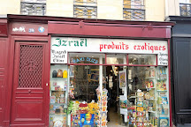 Izrael - Le Monde des Epices, Paris, France