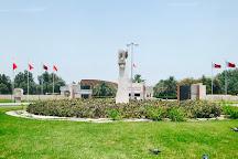 Bahrain National Museum, Manama, Bahrain