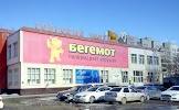 Бегемот, гипермаркет игрушек, Ямская улица, дом 94В на фото Тюмени