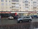 проспект Славы на фото в Белгороде: Кулинария