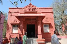 Gita Mandir, Somnath, India