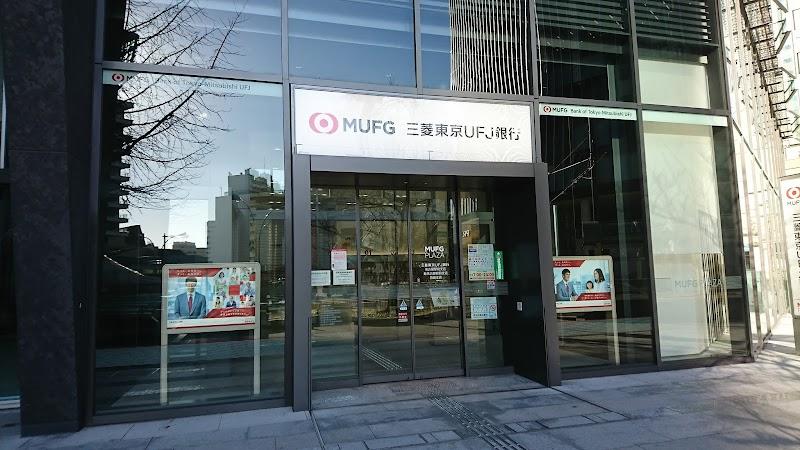 三菱 ufj 銀行 名古屋 駅前 支店