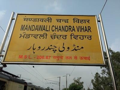 Mandawali-Chander Vihar