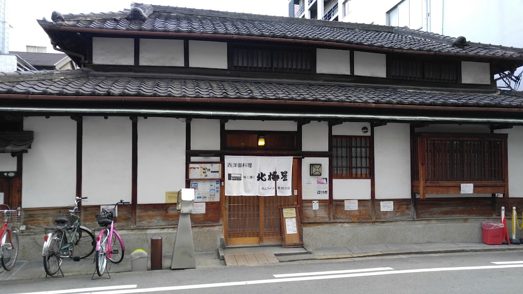 Nishishinsaibashi, 2 Chome−7−27