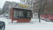 Ремонт обуви и изготовление ключей., Песчаная улица, дом 118 на фото Барнаула