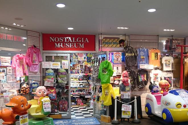 Nostalgia Museum, Osaka, Japan
