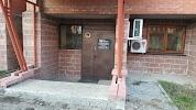 Хоум Кредит, Красноармейская улица на фото Ульяновска