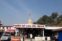 Ekvira Devi Temple, Lonavala, India