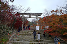 Kamado Shrine, Dazaifu, Japan