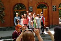 State Museum of Nature of Armenia, Yerevan, Armenia