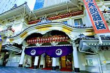 Kabukiza Gallery, Chuo, Japan