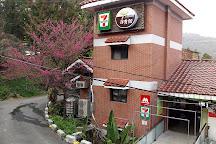 Small Swiss Garden, Ren'ai Township, Taiwan