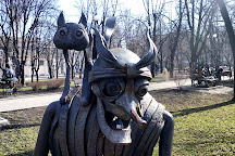 Park of Forged Figures, Donetsk, Ukraine
