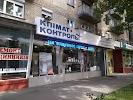 Климат-контроль+, проспект Космонавта Комарова на фото Киева