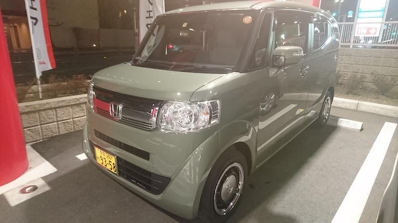 Honda Cars 東京中央 三鷹店