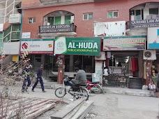 Al-Huda Display Centre