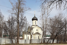 Andronikov Monastery, Moscow, Russia