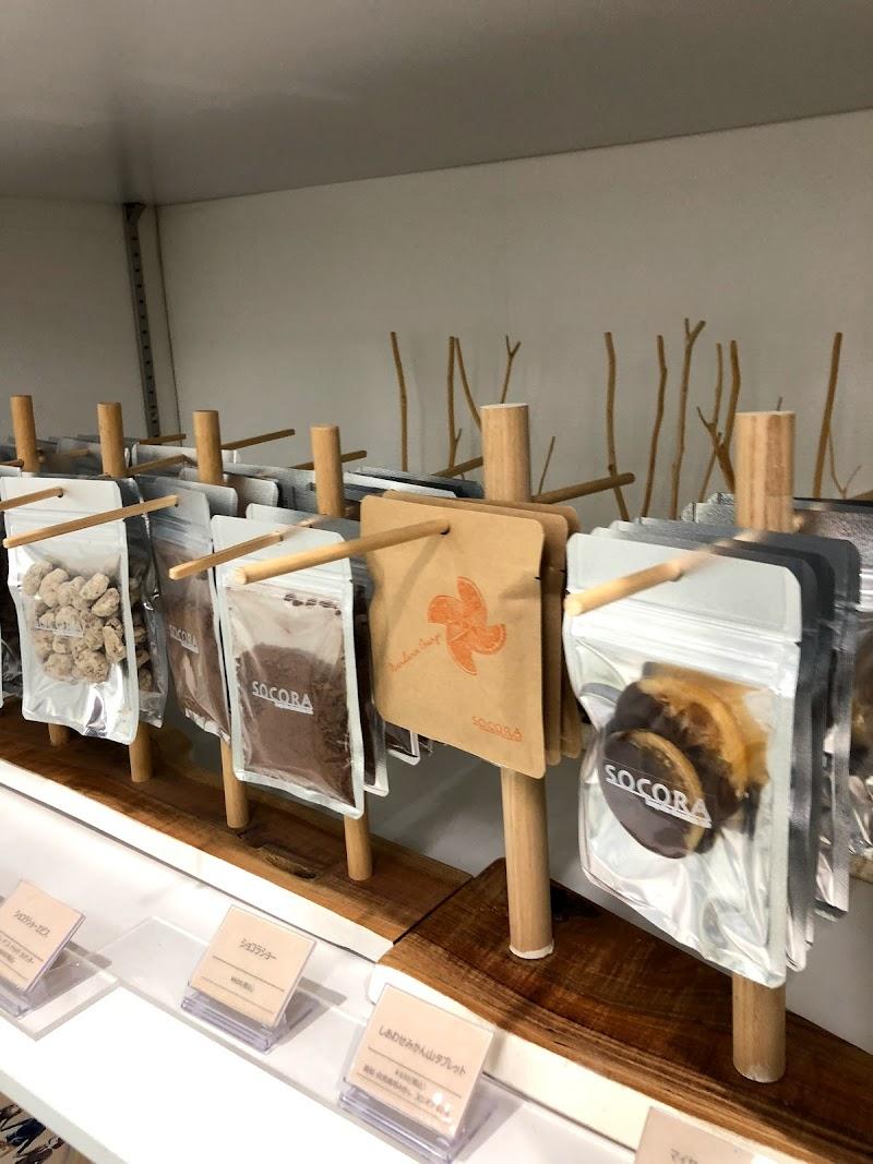 SOCORA bespoke chocolate lab